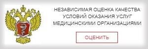 Анкета Минздрава